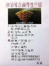 1469801309_intro_2.jpg